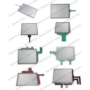 Pantalla táctil gunze g057-01-1d/gunze g057-01-1d de la pantalla táctil