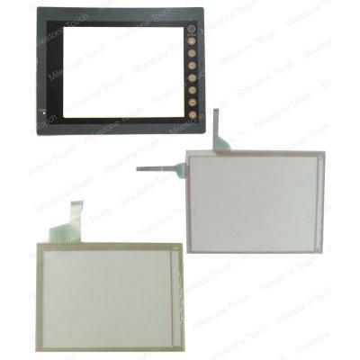 Touch-membrantechnologie ug420h-tc1/ug420h-tc1 folientastatur