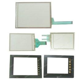 Touch-membrantechnologie v812is/v812is folientastatur
