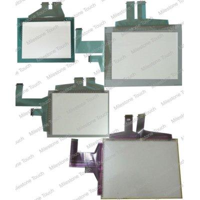 Touch-membrantechnologie ns5-tq01-v2/ns5-tq01-v2 folientastatur