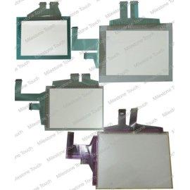 Bildschirm- mit Berührungseingabe Bildschirm NS12-TS01-V1/NS12-TS01-V1