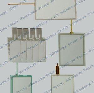 Mit Berührungseingabe Bildschirm für 6AV6 545-0AH10-0AX1 MP270B 6