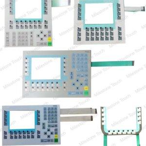 6AV6 551-2HA01-1AA0 OP177B PN/DP Membranentastatur/Membranentastatur 6AV6 551-2HA01-1AA0 OP177B PN/DP