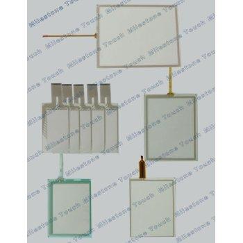 Mit Berührungseingabe Bildschirm für 6AV6545-0AD10-0AX0 MP370 mit Berührungseingabe Bildschirm der Noten-/6AV6 545-0AD10-0AX0