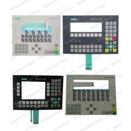 Membranentastatur 6ES7 633-2SE00-0AE3/6ES7 633-2SE00-0AE3 Membranentastatur