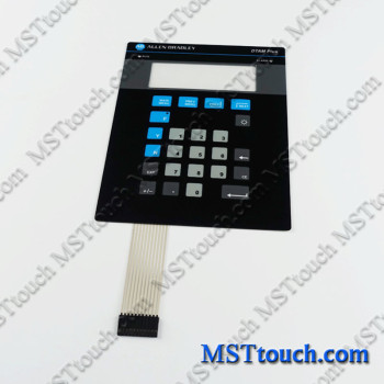Membrane keypad for Allen Bradley 2707-V40P2NR SER B REV B,Membrane switch for Allen Bradley DTAM Plus 2707-V40P2NR SER B REV B