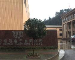 HANGZHOU WEIMAI ELECTRON CO.,LTD