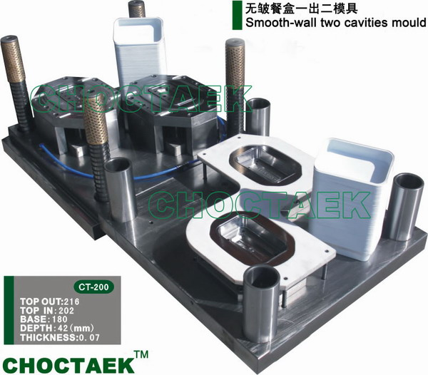 Smooth-wall aluminium foil container mould