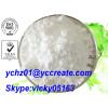 17-alpha-Methyl Testosterone (Methyltestosterone)  (Steroids)