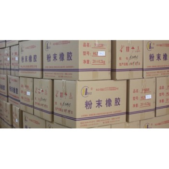 NBR powder HLN35-4 PVC modification Nitrile Butadiene Rubber