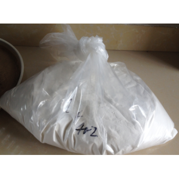 Hualan Brand Rubber powder