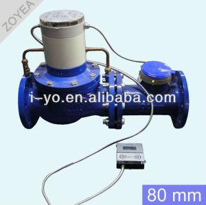 80mm de gran diámetro de prepago medidor de agua