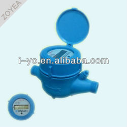 スマートプラスチック製の水道メーター
