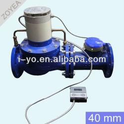 大きな口径のプリペイド水道メーター40mm