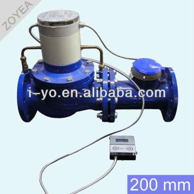 de gran calibre de prepago medidor de agua 200mm