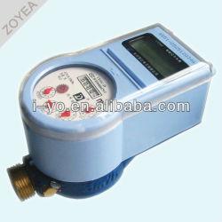 接触型プリペイド水道メーター