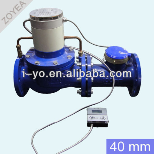 de gran diámetro de prepago medidor de agua 40mm