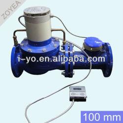100mm大きな口径のプリペイド水道メーター