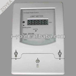 太陽光発電電力量計zy1101制限