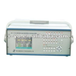 単相標準エネルギーメートル