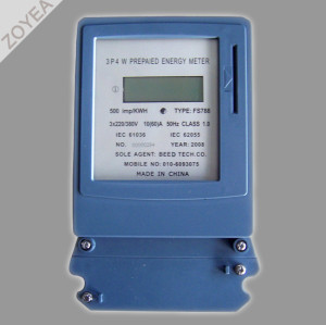 3P 4W High Quality Energy Meter