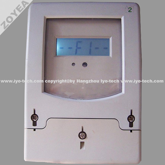 ZY1202 SOLAR POWER LIMITING ENERGY METER / LIMIT METER / ENERGY LIMITER