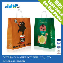 china wholesale top quality cheap wholesale paper bag sewing