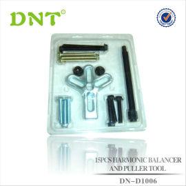 15Pc Harmonic Balancer Puller Tool