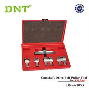 VW AUDI Camshaft Drive Belt Pulley Puller Remover Tool