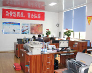 Outils Dongning (Ningbo) Co., Ltd