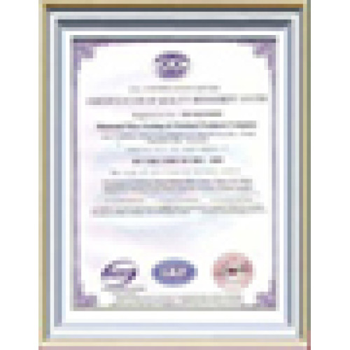 Hardware Industry Certificate