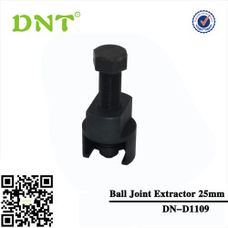 Ball Joint Separator 25mm