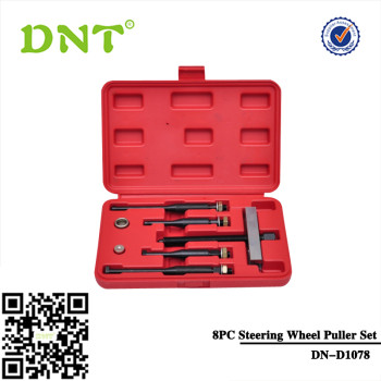 8pcs Steering Wheel Puller Set