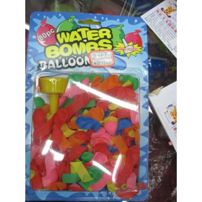 Balloon Wholesale Market Yiwu China