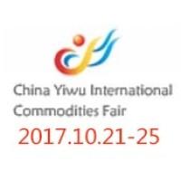 China Yiwu International Commodities Fair 2017