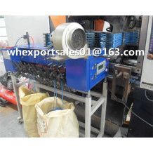 ball chain mould