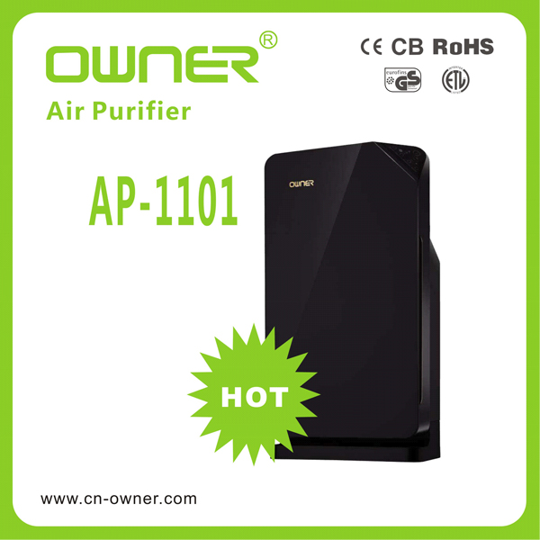 carbon filter air purifier
