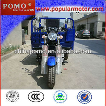 250CC Chongqing New Designed cargo tricycles on sale