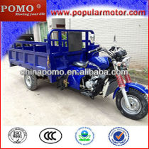 Big Headhight Moped Cargo Tricycles