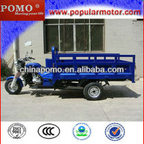 2013 Best Quality Cheap Motor Tricycle