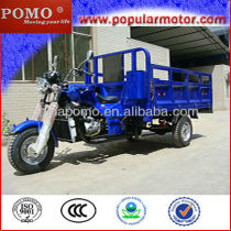 2014 China Hot Sale New Water Cool Cheap Popular 250CC Cargo Tricycle For Sale