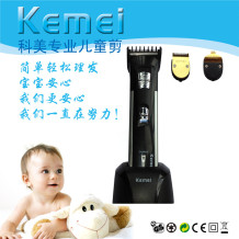 KEMEI KEMEI children Barber shaved word with head KM-3006, three kinds of head , hair clipper