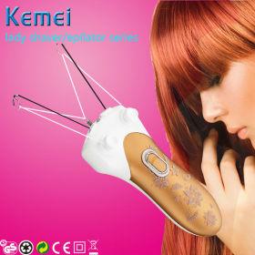 Electric Epilator!! Use Cotton Thread to Remove Hair