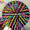 rainbow hair comb/plastic hair brush