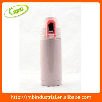 Vacuum drink cup