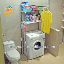 BAOYOUNI stainless steel bathroom rack stand bathroom hanger rack laundry hanger rack 5021-3 c1