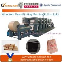 Flexographic printing presses wide web flexo press