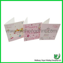 Wholesale blank greeting cards manufacture