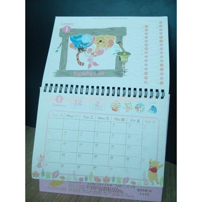 2015 Desk Calendar Designs