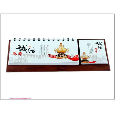 Elegant Paper Table Calendar, Paper Calendar, Wall Calendar